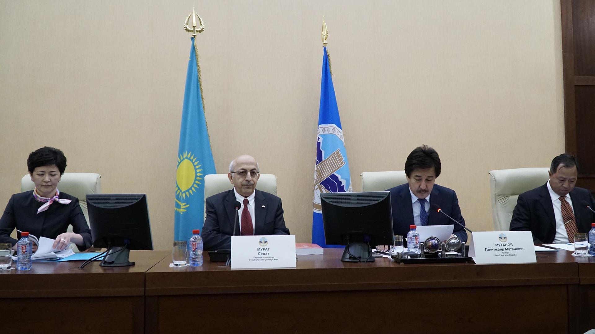 İstanbul-Üniversitesi-ve-Al-Farabi-Kazakistan Al-Farabi-Kazakistan-Devlet-Üniversitesi Al-Farabi-Kazakistan Al-Farabi-Kazakistan-Devlet-Üniversitesi-Arasında-Eğitim-Alanında-İş-Birliği