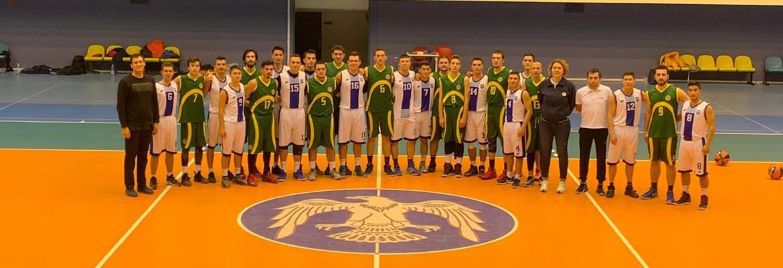 basketbol istanbul-üniversitesi spor hava-harp hava-harp-okulu