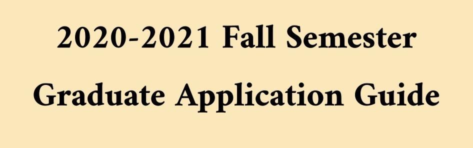 2020-2021-fall-semester