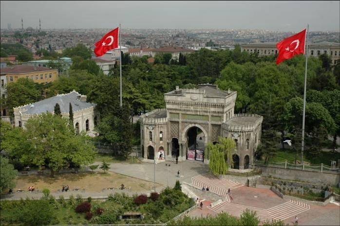 Д°stanbul Üniversitesi   Tarihten GeleceДџe Bilim Köprüsü - 1453