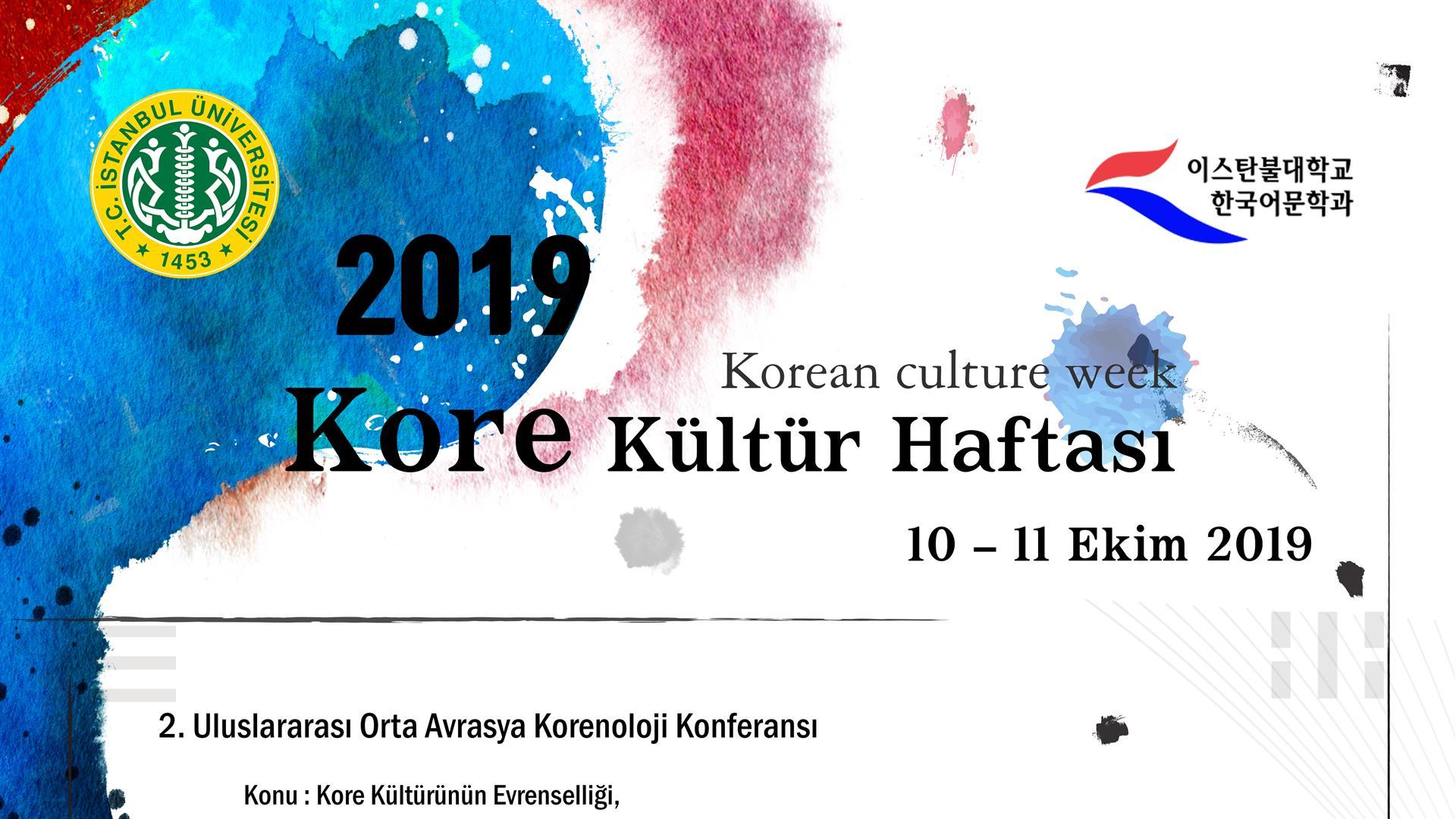 Kore-Kültür-Haftası-Etkinlikleri