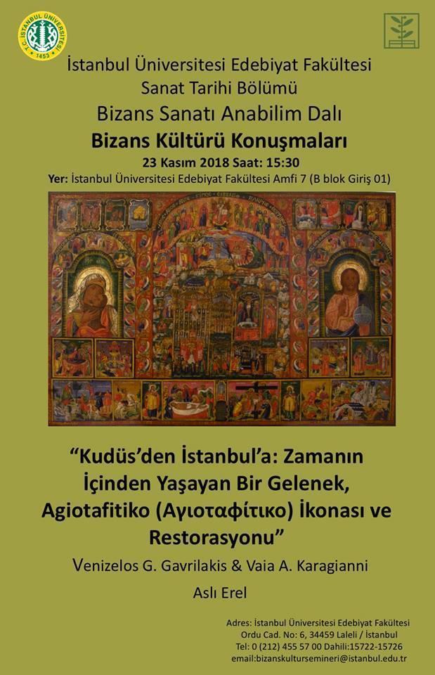 jerusalem istanbul byzanti byzantium agiotafitiko