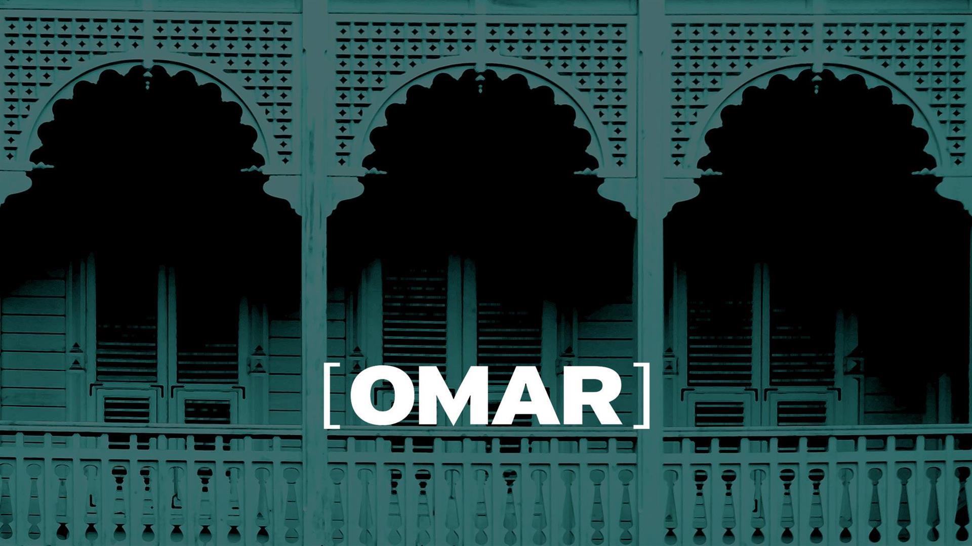 omar summer-school yaz-okulu kazananlar applicants