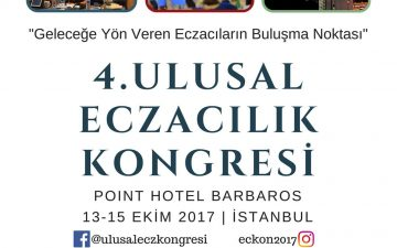 4. Ulusal Ezcacılık Kongresi 13-15 Ekim 2017 tarihleri arasında yapılacaktır.
