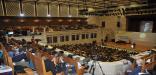 2014-2015-eitim-ve-retim-yl-al-treni