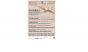 yunan-trk-felsefe-konferans