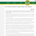 ksmi-zamanl-alma-program-bavurular-balad