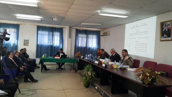 Sidi Muhammed ben Abdullah Üniversitesi Edebiyat Fakültesi ed-Dirasatü'l-İslamiyye şubesinde yapılan doktora tez savunması