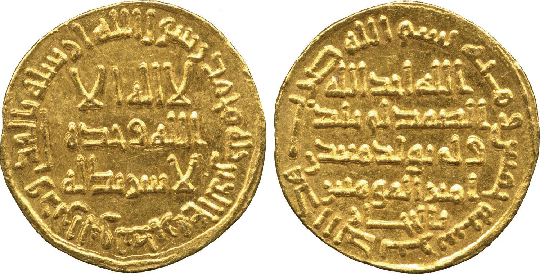 islamic coins1