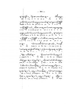 kiltzanides_method_didask_helleniki_mousik_1881_150_dpi_p_t_0201