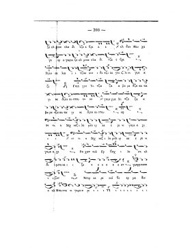 kiltzanides_method_didask_helleniki_mousik_1881_150_dpi_p_t_0203