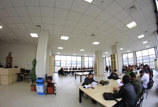 İ.Ü. Ulaştırma ve Lojistik Fakültesi Kütüphanesi